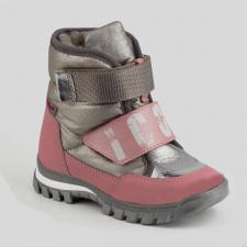 SHAGOVITA S-TEX  žieminiai batai 27-31