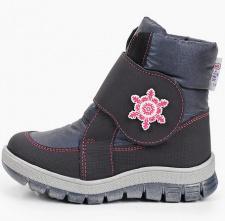 SHAGOVITA S-TEX mėlyni neperšlampami žieminiai batai 27-31
