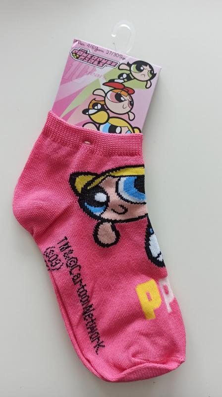 Powerpuff girls kojinės