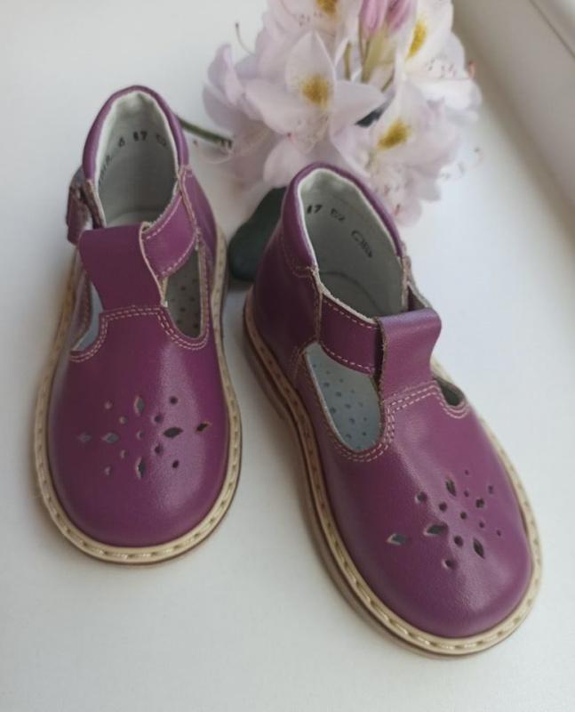 Alyviniai sandaliukai